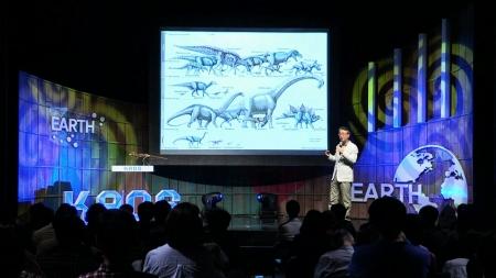 카오스 과학 강연 - 경이로운 진화의 산물, 공룡