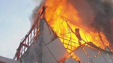 생명을 지키는 화재 안전 매뉴얼