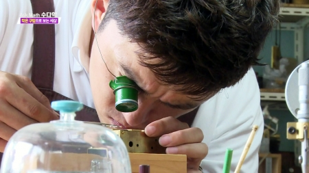 [Find Math] 작은 구멍으로 세상을 보다 '핀홀 카메라 제작자'