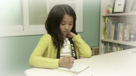 수학거부감이 심한 초등학교 4학년