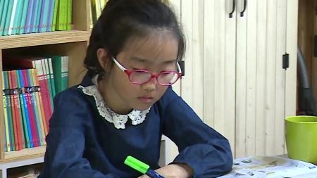 내 아이, 수학 실력이 의심될 때는?