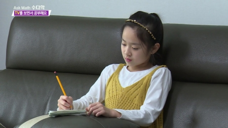 [Clear Math] TV보면서 공부하는 아이