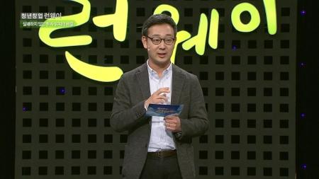 설 특집: 실패하지 않는 투자 유치의 비밀! (투자 유치 편) - '넥스트랜스' 홍상민 대표