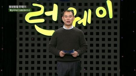 뽕잎 피자로 인생을 꽃피우다! - '뽕뜨락피자' 명정길 대표