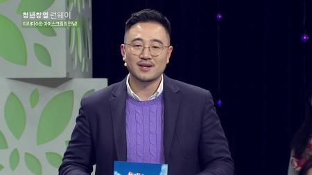 티라미수와 아이스크림의 만남! - '프테이' 김지로 대표