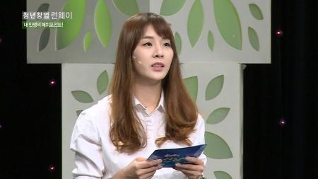 내 인생의 매치포인트! - 'LET HER MAKE-OVER' 장수영 대표