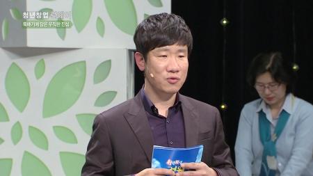 뚝배기에 담은 우직한 진심 - '강창구찹쌀진순대' 강창구 대표