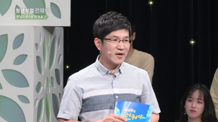 옛날의 향수를 튀겨내다! -'옛날장터치킨' 김영재 대표