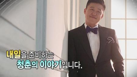 웨딩플래너와 꿈의 플랜을 짜다! - '나우웨드' 홍록기 대표
