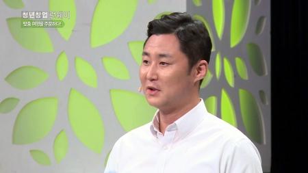 맞춤 여행을 주문하다! - '투어홀릭' 이호열 대표