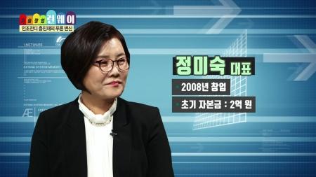 엄마의 마음으로 만든 친환경 인조잔디 충진재!
