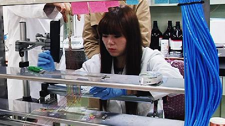 한국전기연구원