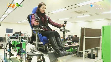 한국로봇융합연구원