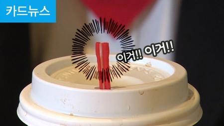 숨겨진 구멍의 역할(feat.십스틱)
