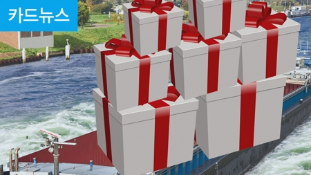 매년 12억 명에게 선물을 준다고?