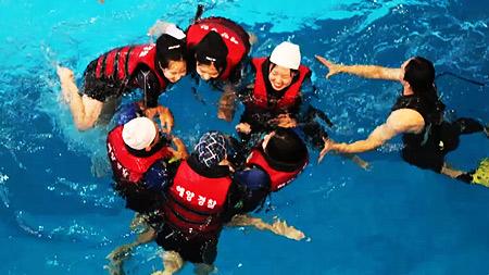 대한민국 해양안전 우리가 지킨다!