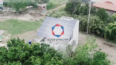 [충남창조경제혁신센터] 충남 태양광 산업 허브 구축 가속도