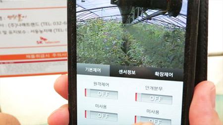 [세종창조경제혁신센터] 농가에 스마트 장비…복지마을 건설 주력