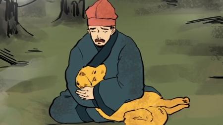 [재미있는 역사 이야기] 오수개