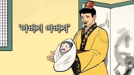 [재미있는 역사 이야기] 왕의 고향? 사천