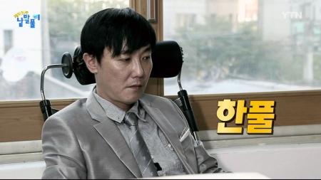 빳빳하던 천이 흐물흐물…'한풀 꺾이다'
