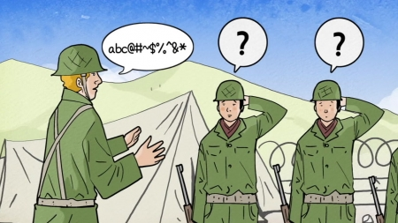 한국전쟁 당시 미군이 고문관?
