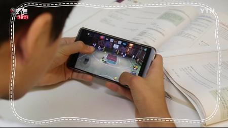 무료 스마트폰 중독 상담