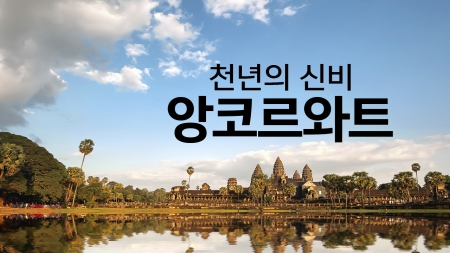 BBC 선정 세계 500대 관광지 1위는?