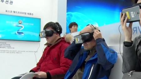 대한민국 IT 기술 총 집합