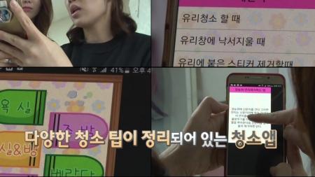 생활밀착형 앱의 세계