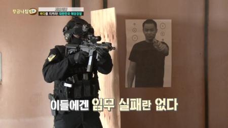 [기술자들] 바다를 지켜라! 대한민국 해양경찰