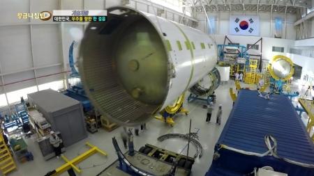 [기술자들] 대한민국, 우주를 향한 한 걸음