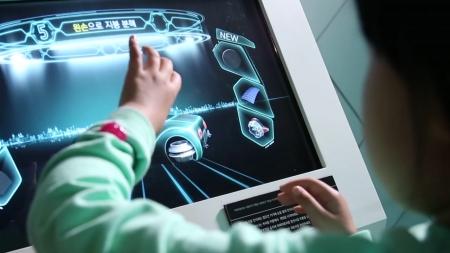 과학으로 꿈꾸는 미래, 국립과천과학관