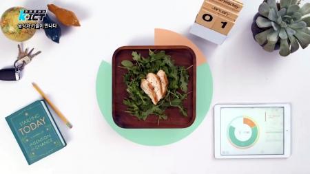 음식과 기술이 만나다, 푸드테크