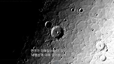 다큐 컬렉션 우주 2회 내행성의 비밀 - 인류의 다음 정착지, 화성