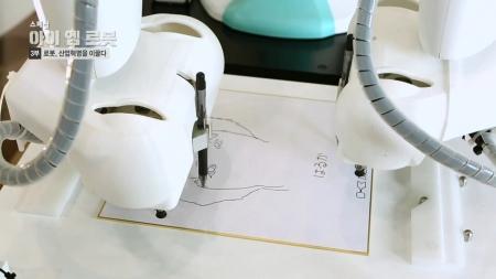 [아이 엠 로봇] 3부. 로봇, 산업혁명을 이끌다