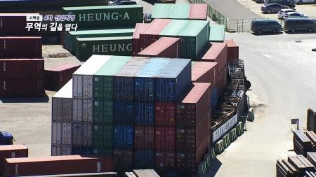 4차 산업혁명, 무역의 길을 열다
