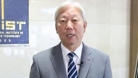 함께 만드는 미래 대한민국 - 정무영 울산과학기술원 총장