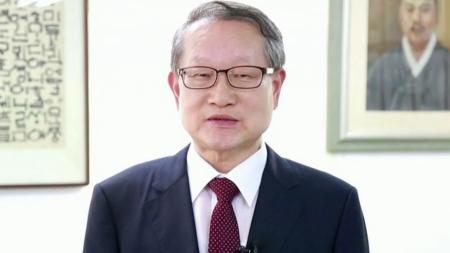 함께 만드는 미래 대한민국 - 권재일 한글학회장
