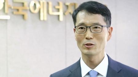 함께 만드는 미래 대한민국 -  한국에너지공단 이사장 강남훈