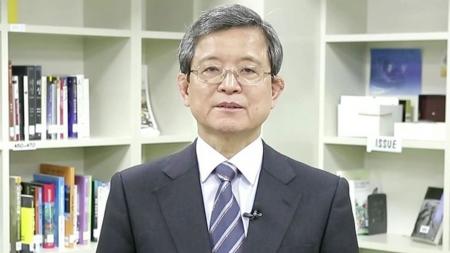 함께 만드는 미래 대한민국 - 前 한국정보방송통신대연합 황중연 부회장