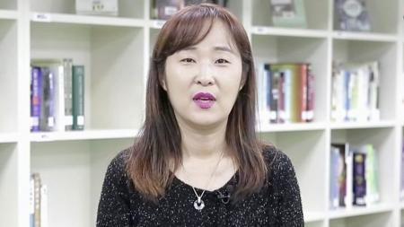 이미지-함께 만드는 미래 대한민국 - 서울사대부고 한문정 교사