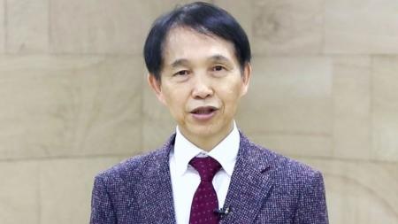 함께 만드는 미래 대한민국 - KAIST 이광형 교수