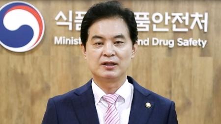 함께 만드는 미래 대한민국 - 식품의약품안전처 류영진 처장