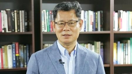 이미지-함께 만드는 미래 대한민국 - 통일연구원 김연철 원장