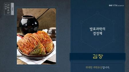 이미지-김장