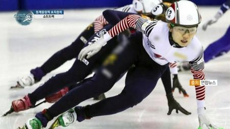 동계 스포츠 두 번째 이야기, 빙상 스포츠!