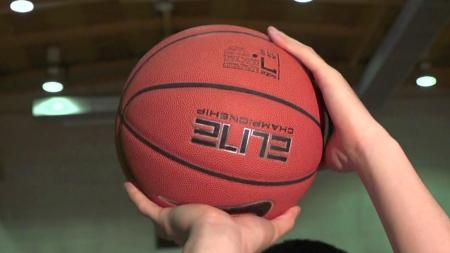 응답하라, 추억의 스포츠 농구!
