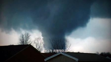 세계를 놀라게 한 날씨TOP 10 8회 최악의 폭풍