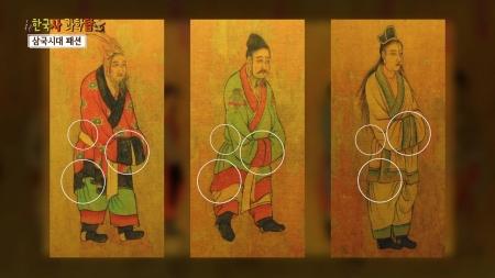 오천 년을 이어온 패션 한복